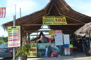 Cendol Bakar Kuala Selangor