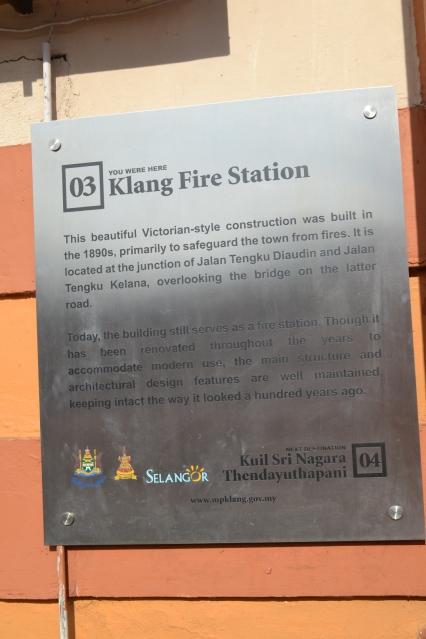 Papan Informasi Klang Fire Station