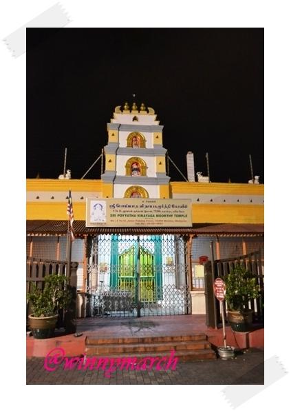 Sri Poyyataha Vinayagar Moorthi Temple