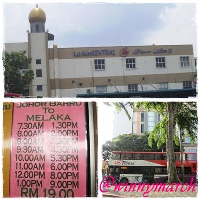 Stasiun Larkin, Johor Baru