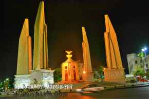Democracy Monument.jpg