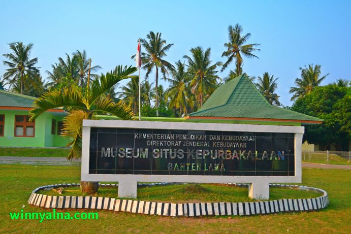 Museum Situs Kepurbakalaan