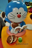 Doraemon Museum