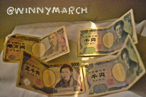 Mata Uang Japan