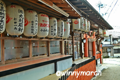 japan traditional houses