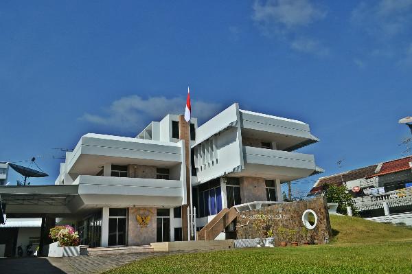 kedutaan indonesia