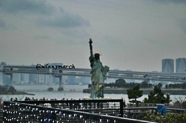 liberty tokyo