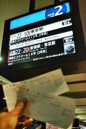 night bus japan