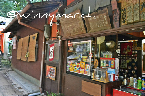 shop near fushimi inari