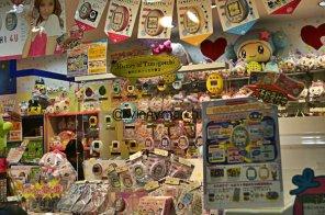 Anime di Stasiun Tokyo
