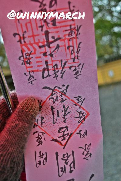 tiket masuk ke kiyomizudera temple