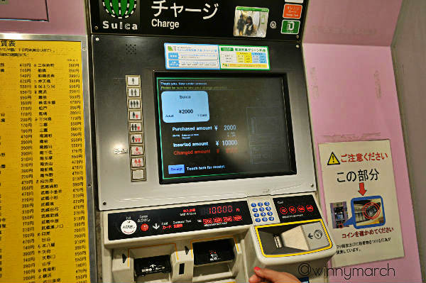 vending machine Tokyo