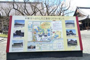 Peta Hongwanji Nishi Temple Kyoto Japan