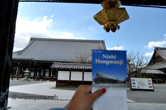 Hongwanji Nishi Temple Kyoto