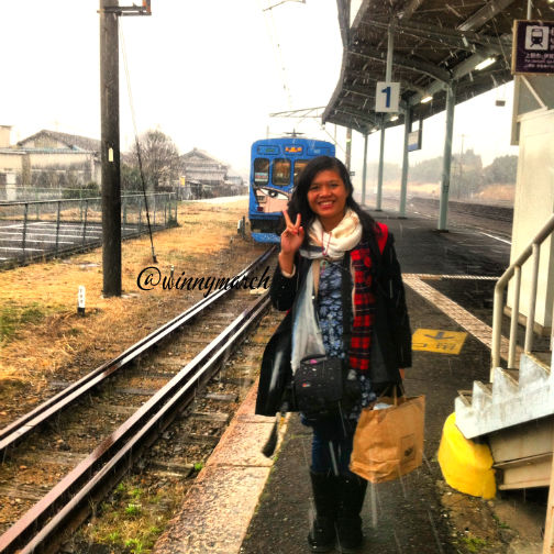 Iga Ueno Station