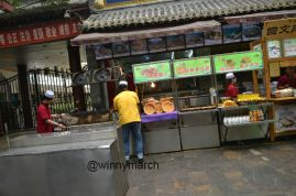 Huimin Street and Muslim Quarter