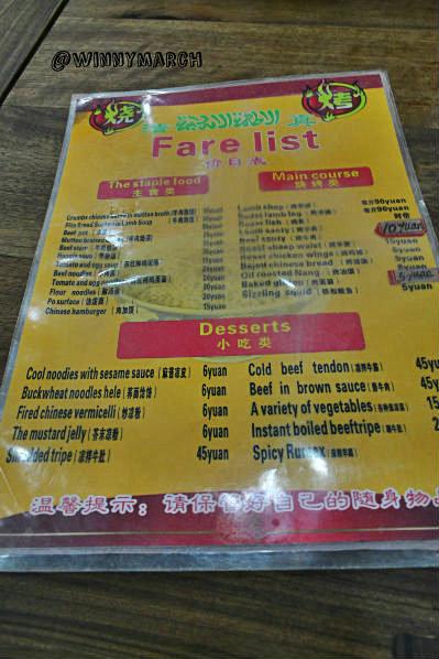 menu xian