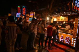 Muslin Quarter of Xian