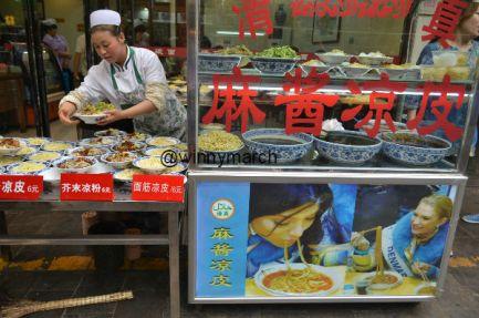 Muslim Street Xian China