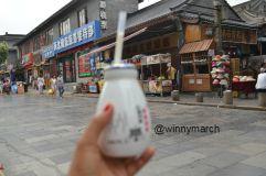 wisata kuliner China