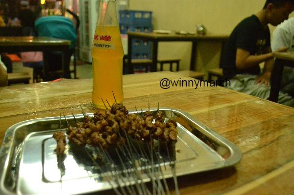 Xian Culinary
