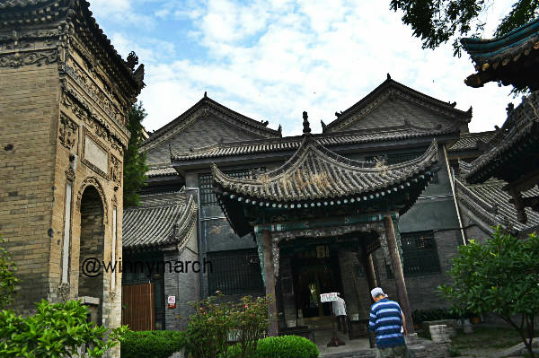 Great Mosque Xian