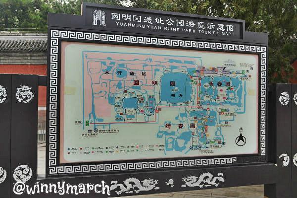 Old Summer Palace Ruins of Yuanmingyuan Maps
