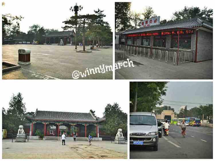 Old Summer Palace Yuanmingyuan