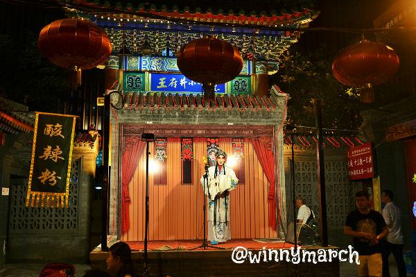 opera in wangfujing street