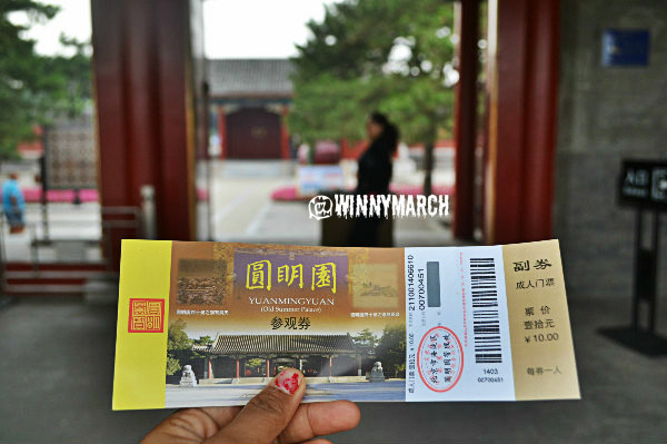 Ruins of Yuanmingyuan Beijing China