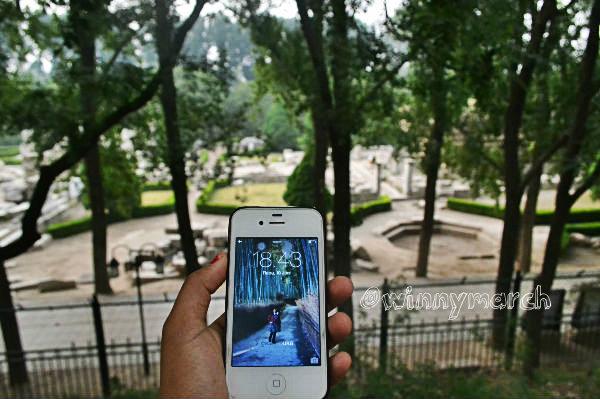 Ruins of Yuanmingyuan Beijing