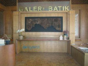 Galeri Batik Textile Museum (Museum Tekstil)