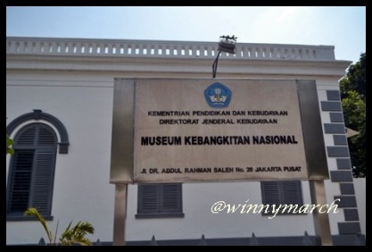 Museum Kebangkitan Nasional Jakarta