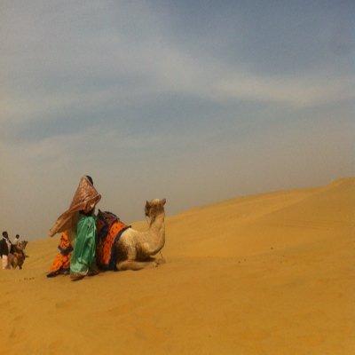 Trip India