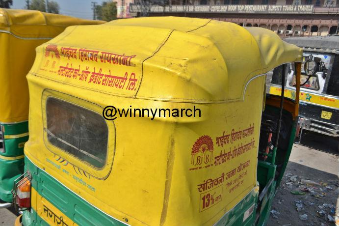 Auto Rickshaw in India