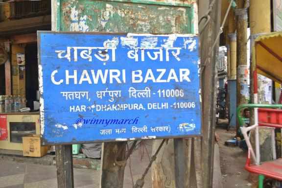 Chawri Bazar India