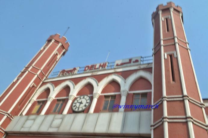Old Delhi station