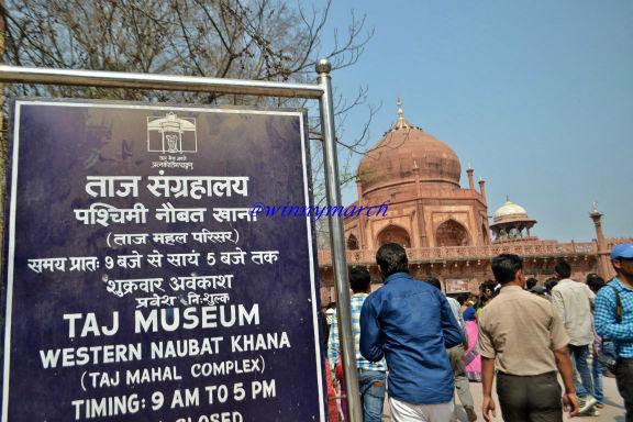 Tempat membeli Tiket Taj Mahal