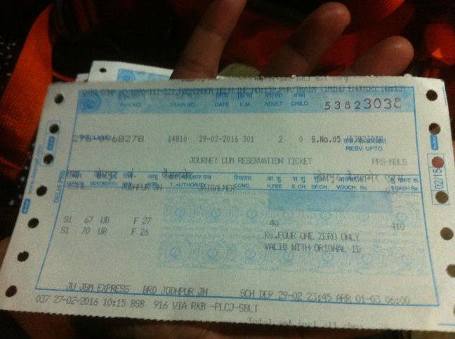 tiket kereta India
