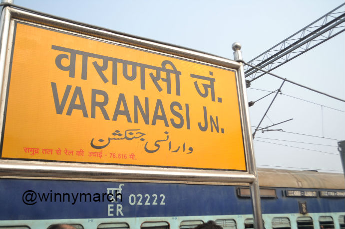 varanasi junction railway station