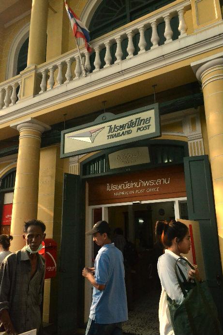 Kantor pos Thailand