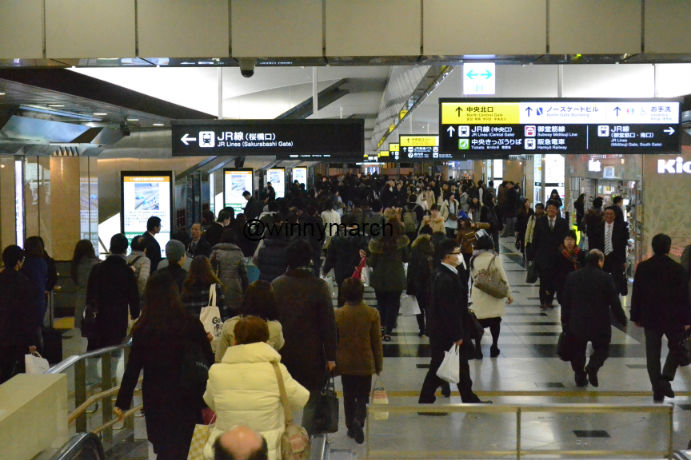 MRT Jepang