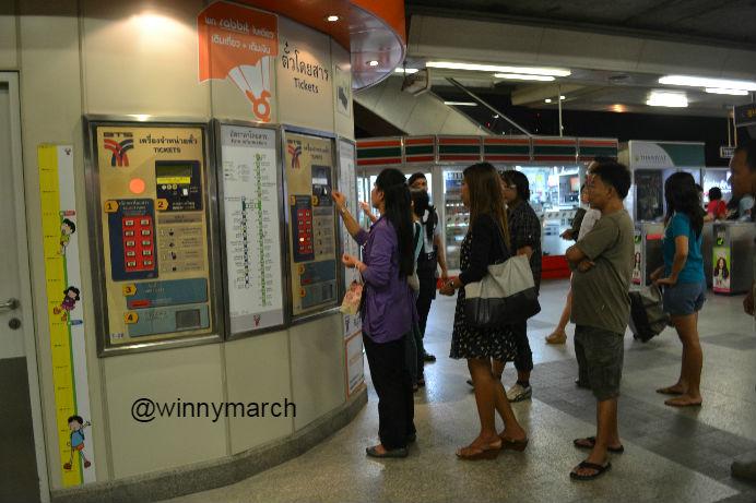 MRT Thailand