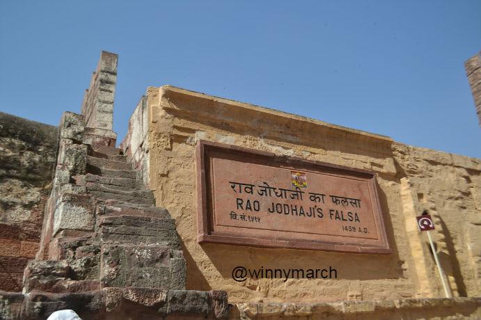 Mehrangarh Fort Jodhpur