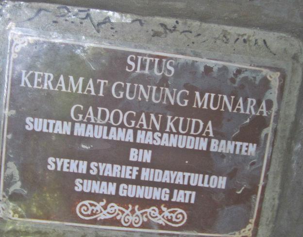 Gunung Munara Bogor