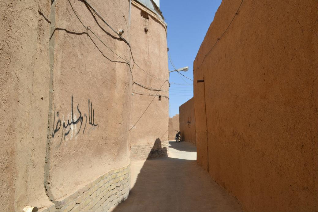 old-city-yazd