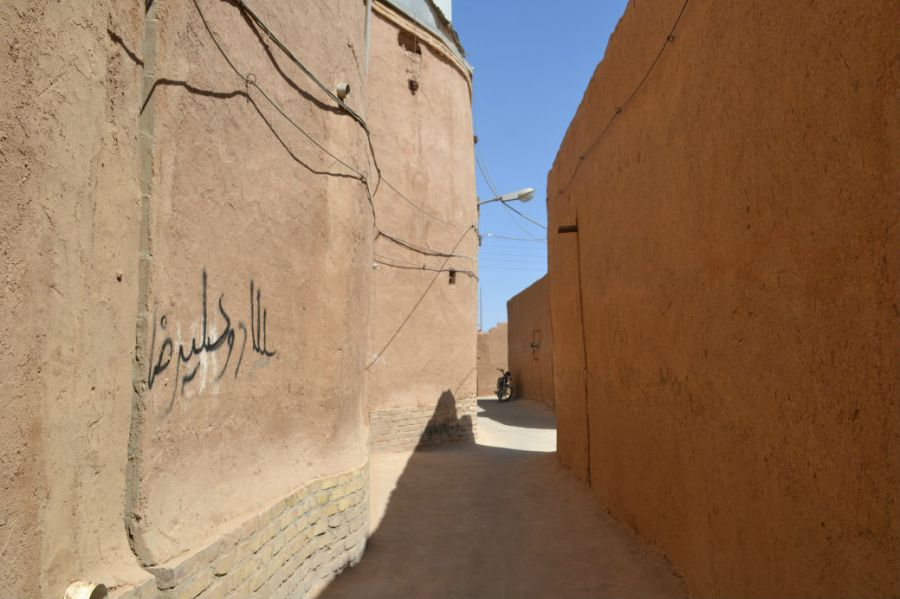 old-city-yazd