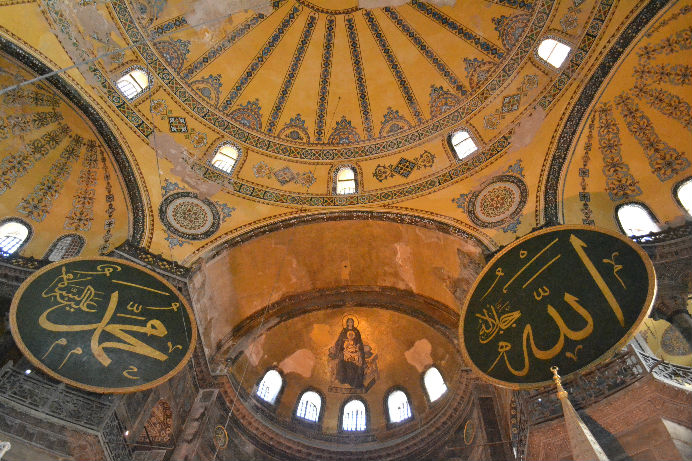 aya-sophia-turkey