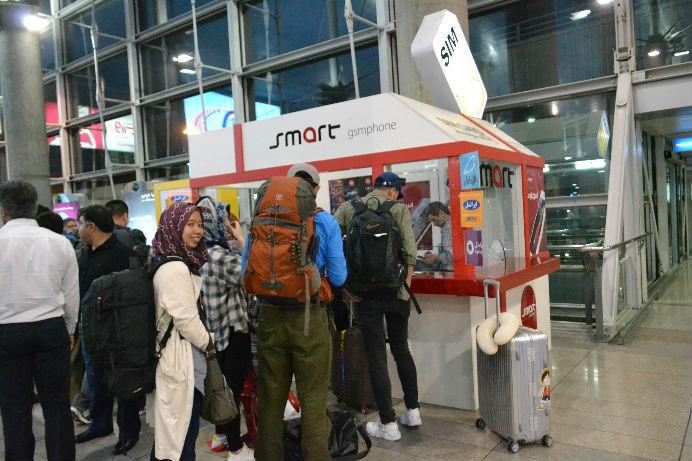 Tempat membeli SIMCARD di Bandara Tehran
