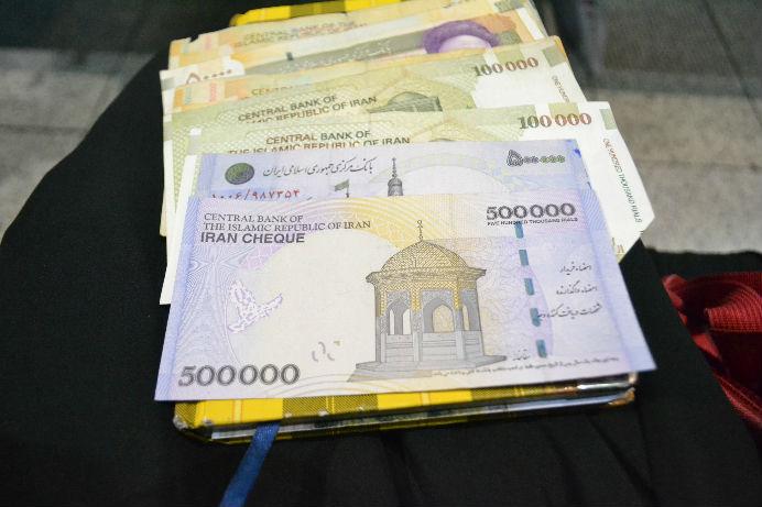 Uang Rial Iran